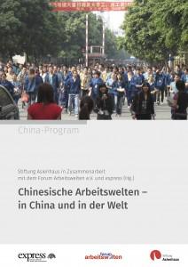 2016-01_Arbeitswelten-in-China